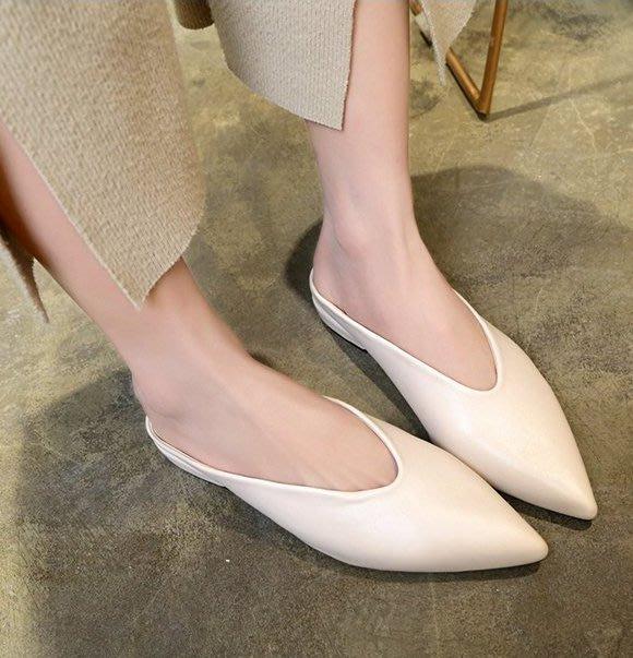 SeyeS 個性英倫歐美時尚韓系素色尖頭拖鞋/穆勒鞋/懶人鞋