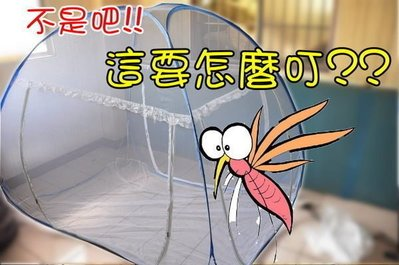 登革熱【4件免運】保證免費維修!! 2...