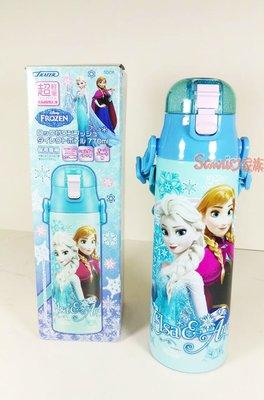 《東京家族》迪士尼 冰雪奇緣 艾莎 雪寶 附背帶 掀蓋式水壺 770ml保冷保溫杯 保溫瓶 日本帶回
