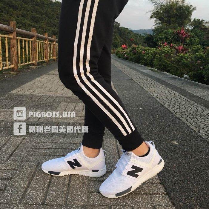 【豬豬老闆】NEW BALANCE 247 白 黑 襪套 慢跑鞋 網布 熊貓 限量 男女 MRL247WG