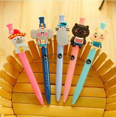 現貨 可愛動物 狗 貓 熊 黑色筆 圓珠筆 文具 獎勵筆 禮物