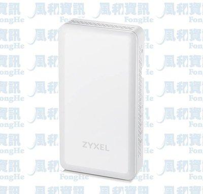 ZYXEL NWA1302-AC 802.11ac 牆面安裝混合型無線基地台【風和網通】