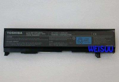 {偉斯科技} TOSHIBA PA3399U PA3399 A100 A80 M100 M50 M40 原廠電池