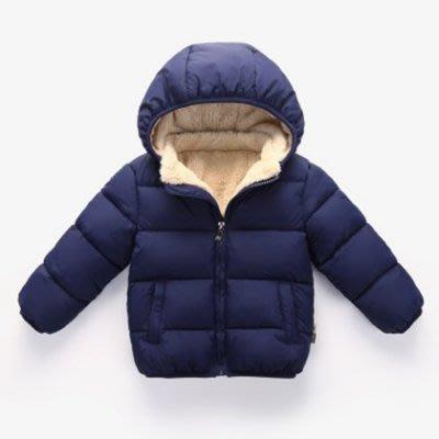 新款 男女童80~140cm羊羔絨 純色連帽可拆加厚兒童羽絨外套 保暖連帽外套