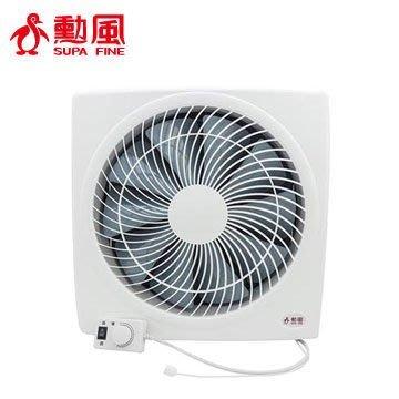 現貨【勳風】14吋DC節能吸排扇 抽風扇 排風機 HF-B7214省電/靜音/超強風力 馬達6年保