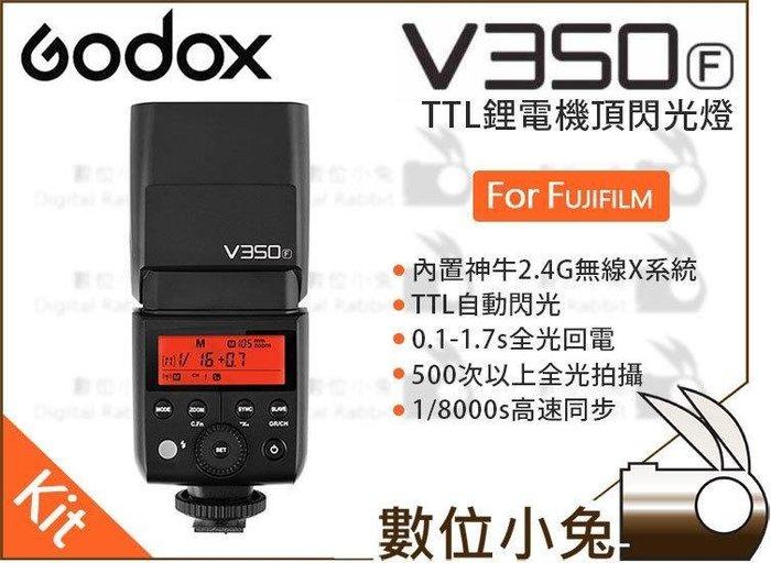 數位小兔【神牛 Godox V350F TTL 機頂 閃光燈 FUJIFILM】V350 無線閃燈 高速同步 離機引閃