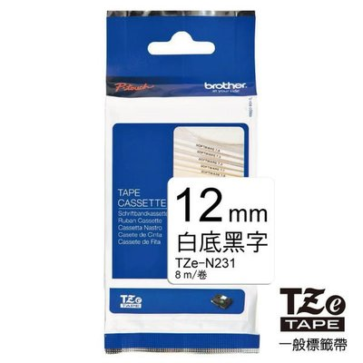 brother TZ-TAPE 12mm 一般標籤帶系列 - TZ-N231 白底黑字