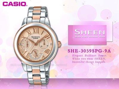 CASIO 卡西歐 手錶專賣店 國隆 SHEEN SHE-3059SPG-9A 三眼女錶 不鏽鋼錶帶 玫瑰金 防水50米 全新品