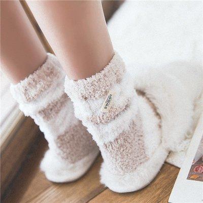 襪子 家居加厚襪子女冬季加絨地板襪成人月子襪秋冬季睡眠襪珊瑚絨襪子