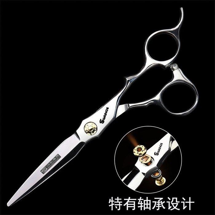 大武士美發剪專業發型師剪刀套裝6.0寸平剪牙剪發廊造型剪刀#剪刀#理髮剪刀#美髮剪刀#理髮店專用