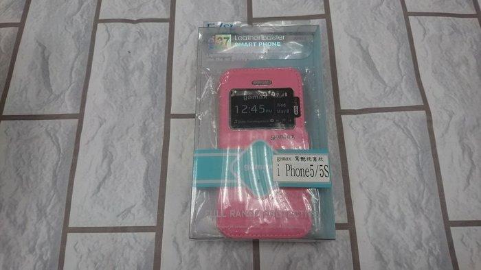 中壢『手機網通』APPLE 蘋果 IPHONE 5/5S 視窗皮套 側翻皮套 粉紅 直購價$89元 郵寄 自取 皆可