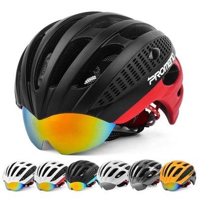 山地自行車騎行頭盔一體帶眼鏡xx2271