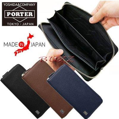 巴斯 日標PORTER屋- 三色預購 PORTER CURRENT牛革皮夾-長夾 052-02214