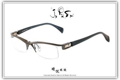 【睛悦眼鏡】經典工藝 雋永流傳 日本手工眼鏡 JAPONISM PROJECTION JP UUO 51715