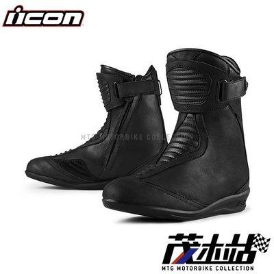 ❖茂木站 MTG❖ 美國 ICON 1000 EASTSIDE WP BOOT 中筒 車靴 女款 防水內襯 皮革。黑