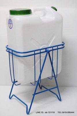 哈哈商城 /烤漆 水桶架 + 20L 水桶 ~ 關鍵 泉水 茶 桶 泡茶 養生 家具 裝潢 設計 省力  壺 餐飲 老