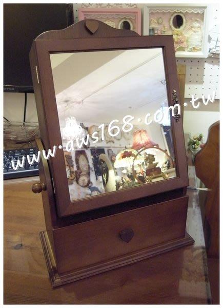 實木桌上置物化妝鏡