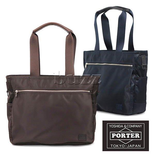 巴斯 日標PORTER屋- 四色預購 PORTER LIFT(S) 托特包 822-07565