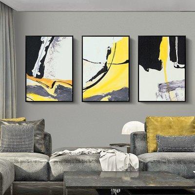 ABOUT。R 現代黃色抽象掛畫設計師掛畫黃色抽象藝術掛畫 展示空間掛畫空間設計掛畫 飯店辦公室裝飾掛畫客廳沙發背景牆壁