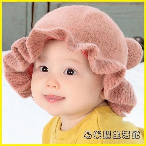 嬰兒帽套頭帽男毛線護耳帽