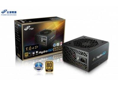 『高雄程傑電腦』FSP 全漢 HGD650 黑爵士D 650W 金牌 5年保固 另有450W 550W【實體店家】