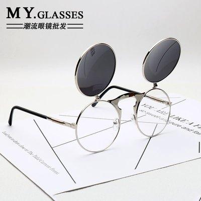 299起售-復古圓形上翻蓋太子鏡太陽鏡雙層墨鏡酷男女款潮人朋克風嘻哈眼鏡#墨鏡#飾品#百搭#太陽鏡