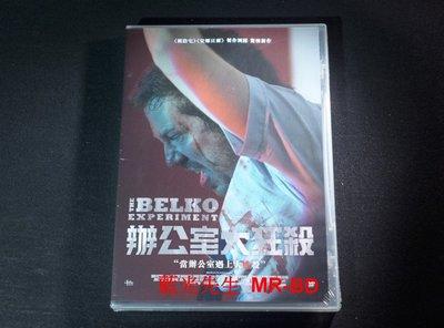 [DVD] - 辦公室大狂殺 The Belko Experiment  ( 傳影正版 )