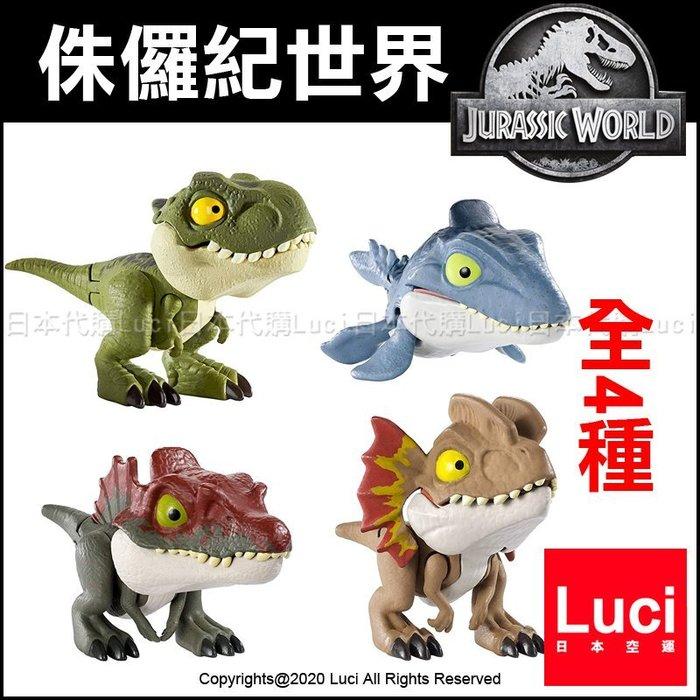 恐龍公仔 3 霸王龍 滄龍 棘龍 雙脊龍 全4種 MATTEL 美泰兒 侏儸紀世界 公園 迷你Q版 可動  日本代購