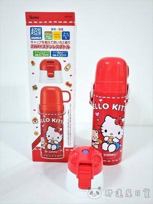 ✪胖達屋日貨✪日本正版 HELLO KITTY 凱蒂貓 餅乾版 不鏽鋼 直飲 茶杯 兩用 保溫保冷 兒童 水壺 保溫瓶