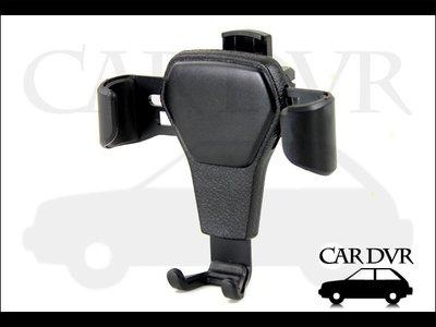 冷氣孔重力手機支撐架 汽車冷氣孔專用 冷氣孔支架 重力手機支撐架 手機支撐架 手機架 L02-039