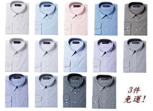 vivi領帶家族-- H.Supneme 優質~防皺襯衫.素面、條紋、格紋,三件免運~