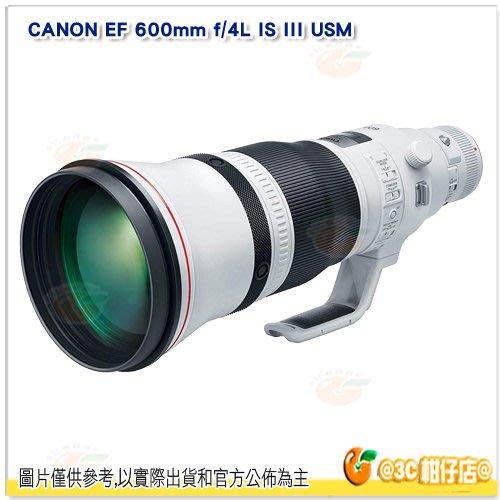 @3C 柑仔店@ Canon EF 600mm f/4L IS III USM 平行輸入一年保固 三代 定焦望遠鏡
