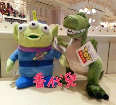 (香代兒) 香港 迪士尼代購 Disney 玩具總動員 三眼怪 抱抱龍 玩偶