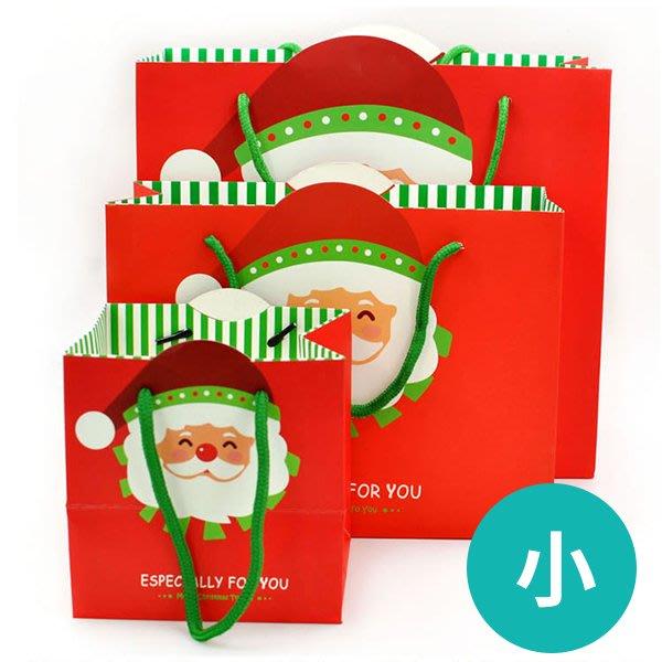 袋子 聖誕老人麋鹿禮品紙袋/提袋-小17x14cm 耶誕節 交換禮物 置物袋 收納袋 環保袋【PMG303】收納女王