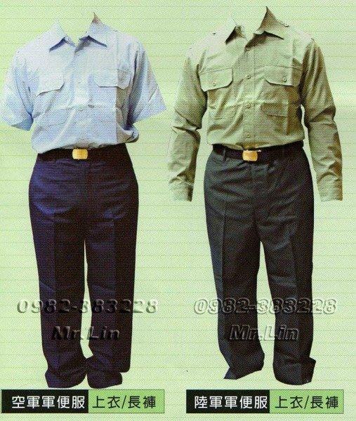 《甲補庫》__陸軍、空軍國軍軍便服 軍便褲__上衣