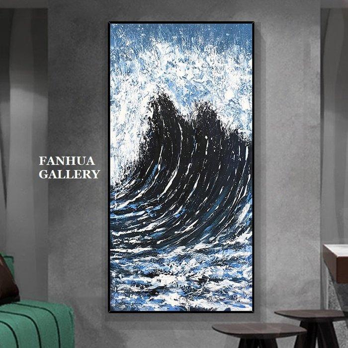 C - R - A - Z - Y - T - O - W - N 純手繪立體筆觸油畫抽象海浪掛巨浪畫豎版藝術手繪裝飾畫