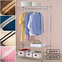 【促銷699】三層衣櫥架- 四色任選...