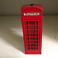 英國電話亭儲蓄錢箱