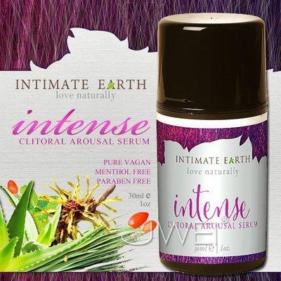 *我的明星商品*美國Intimate-Earth!Intense Clitoral gel 女性超激凝露 (30ml)