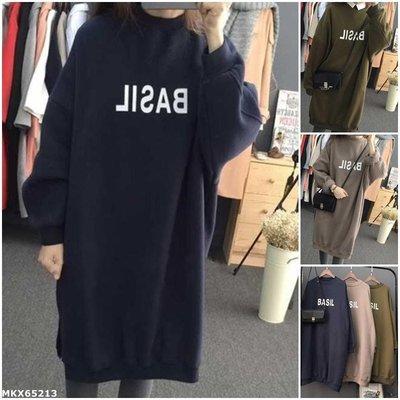 ✿ 吉米花 ✿ M-065213 時尚內刷絨衛衣連身裙 ( 藍 2XL ) 中大碼 現貨
