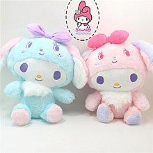 【Lovely】日本新款變裝美樂蒂毛絨公仔變貓咪MLD兔子婚禮拋灑娃娃生日禮物