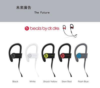 Beats Powerbeats3 by Dr. Dre Wireless魔聲無線耳機 運動耳機 入耳式耳機 耳掛式耳機
