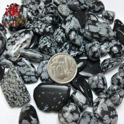 【水晶宮】天然雪花黑曜石碎石顆粒 魚缸石花盆石水晶凈化消磁特價100克