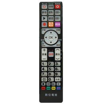 全區版 黑色-第四台有線電視數位機上盒遙控器 MOD-5000