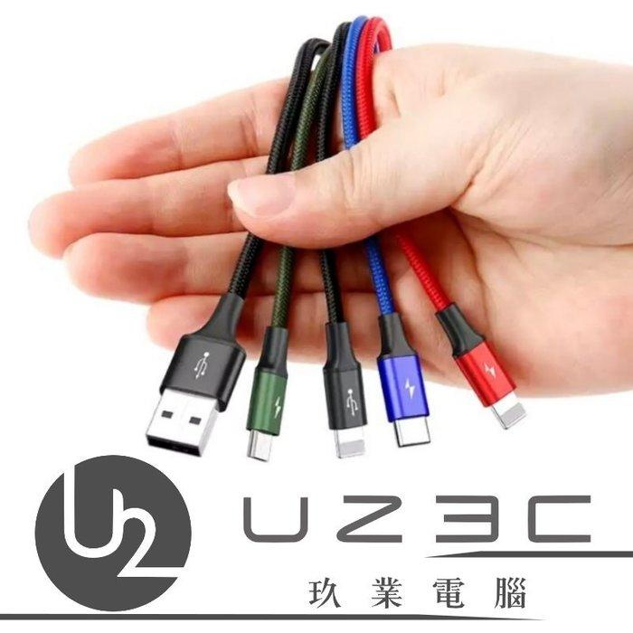 【嘉義U23C 含稅附發票】Baseus 倍思 一拖四數據線 充電線 極速快充3.5A 編織線 蘋果/安卓/Type-C