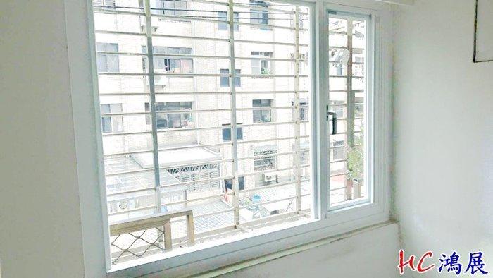 HC鴻展鋁門窗-隔音推開窗含折疊式紗窗~陽台凸窗店面門窗固定窗景觀窗落地窗百葉窗玻璃屋兒童安全防墜紗窗隔音窗氣密窗免拆窗