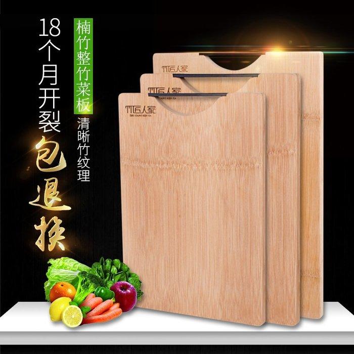 千夢貨鋪-整竹菜板竹砧板廚房切菜板非實木粘板長方形面板案板#搟面杖#菜板#長筷子#實木#打蛋器