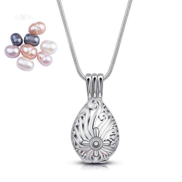 8mm可打開魔盒項鏈吊墜鍍銀鏤空珍珠籠子香薰項飾飾品 新麗小舖