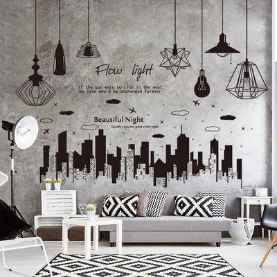 3D立體墻貼紙貼畫創意壁畫客廳臥室背景墻裝飾墻壁紙自粘墻紙
