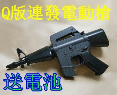 台南 武星級 UHC M16電動槍-連發 送電池(BB槍BB彈玩具槍短槍衝鋒槍步槍軍用卡賓槍UHC M4聲光槍